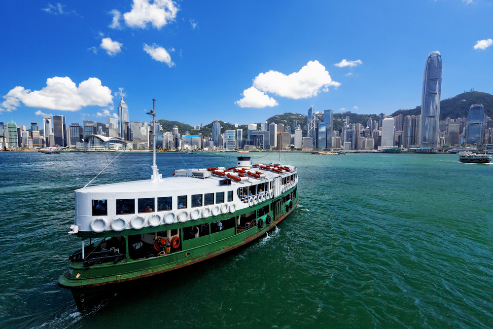 Ferry boat to Hong Kong.